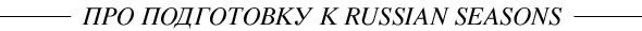 Колонка Рогова. Изображение № 3.