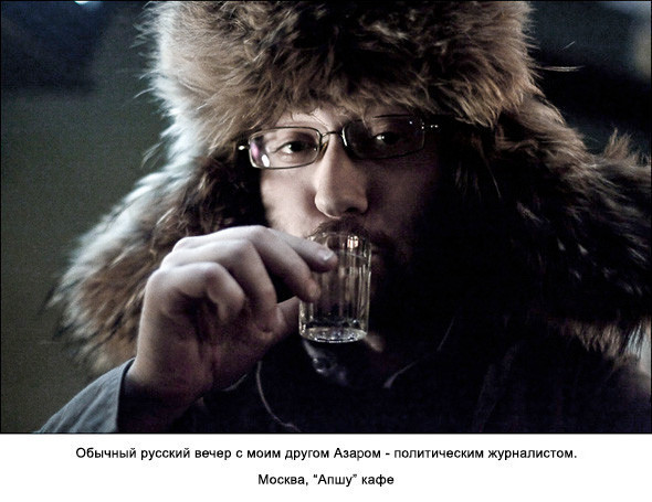 Фотограф – Максим Авдеев. Изображение № 3.