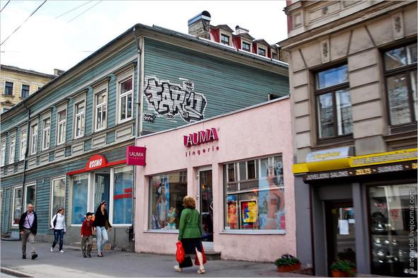 Стрит-арт и граффити Риги. Изображение № 1.
