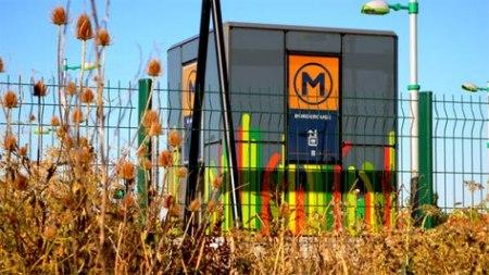 Разноцветное метро. Изображение № 4.