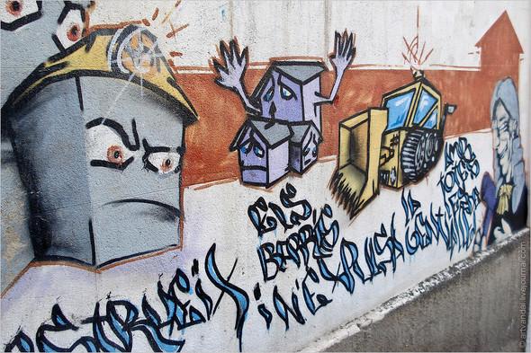 Стрит-арт и граффити Барселоны, Испания. Изображение № 27.