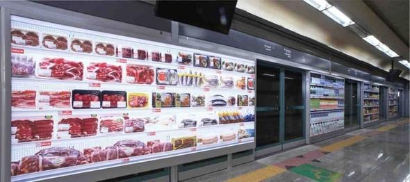 Первый в мире виртуальный магазин. Изображение № 5.