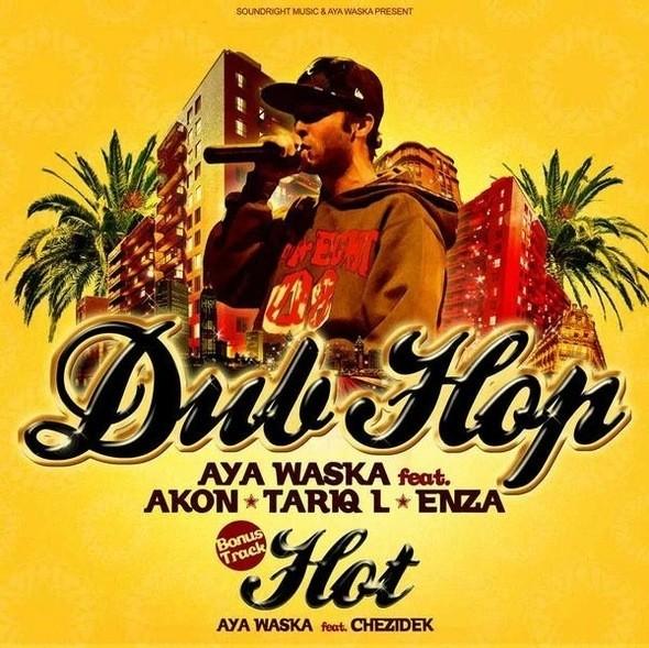 DUB HOP feat. Akon. Изображение № 3.