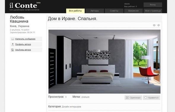 Изображение 5. Социальная сеть для дизайнеров.. Изображение № 4.