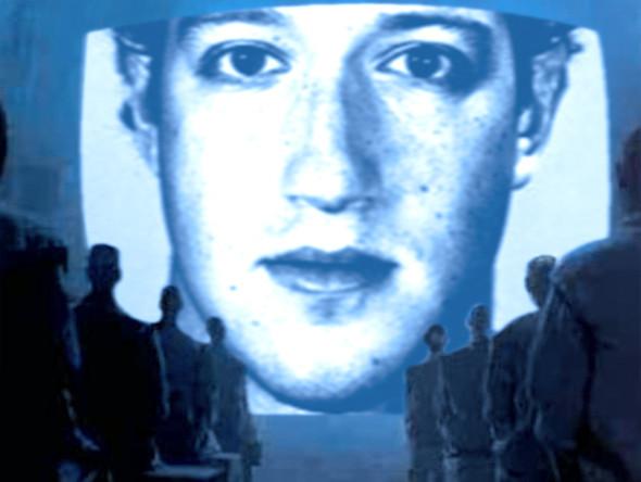 «Социальная сеть»: правда или вымысел?. Изображение № 3.