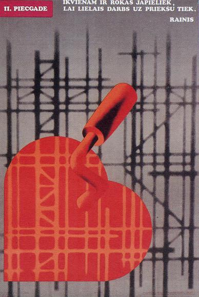 Пластическая экспрессия латышского плаката 70 – 80-егг. Изображение № 4.