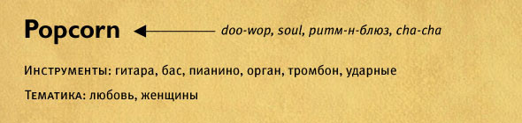 Старые песни о главном. Изображение № 12.