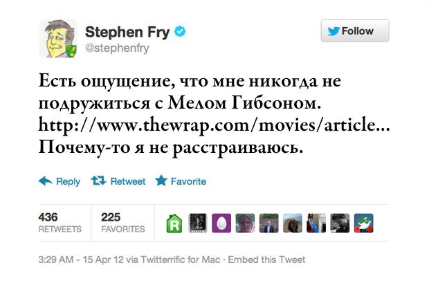 Стивен Фрай, актер и писатель. Изображение № 18.