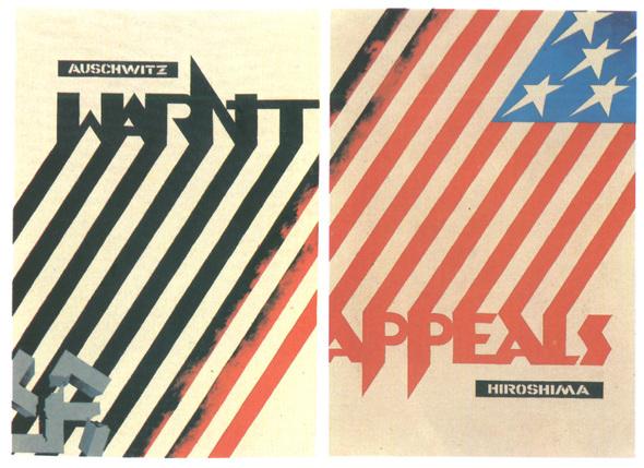 Искусство плаката вРоссии 1884–1991 (1991г, часть 2-ая). Изображение № 6.