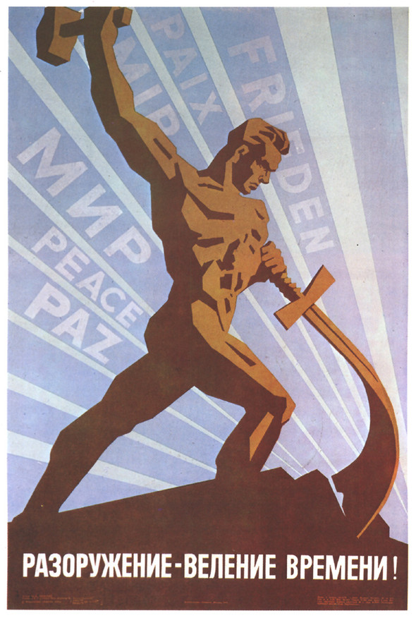 Искусство плаката вРоссии 1884–1991 (1985г, часть1-ая). Изображение № 11.