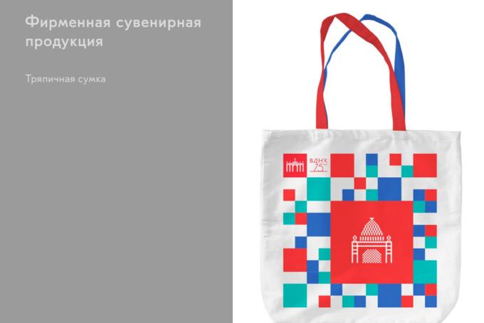 Редизайн дня: Новый логотип и фирменный стиль ВДНХ. Изображение № 9.