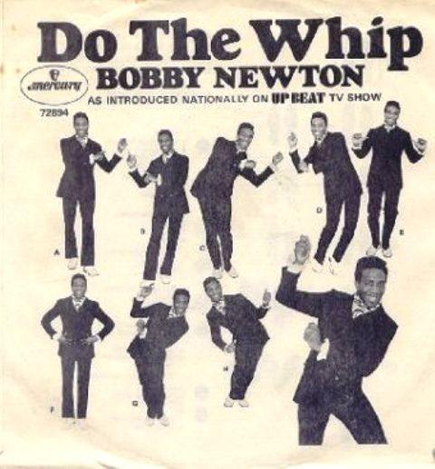 Танцы 60-х годов. Изображение № 4.