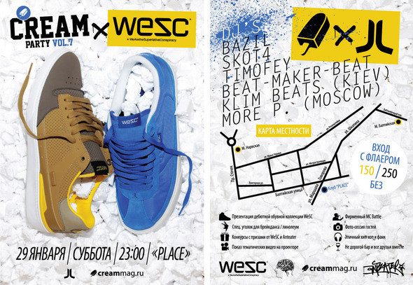Изображение 24. WeSC - Дебютная обувная коллекция.. Изображение № 24.