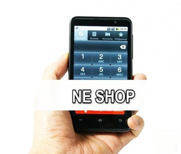Изображение 9. Ne Shop.. Изображение № 4.