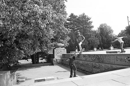 Mystic Skate Cup. Изображение № 3.