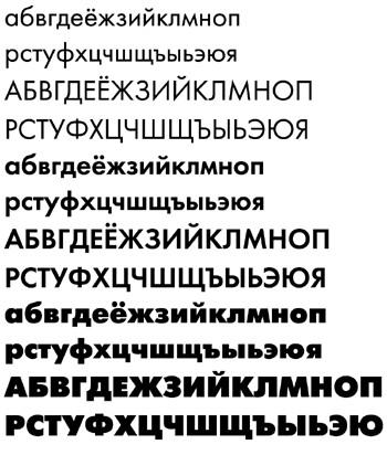 Выдающиеся российские шрифтовики икаллиграфы. Изображение № 26.