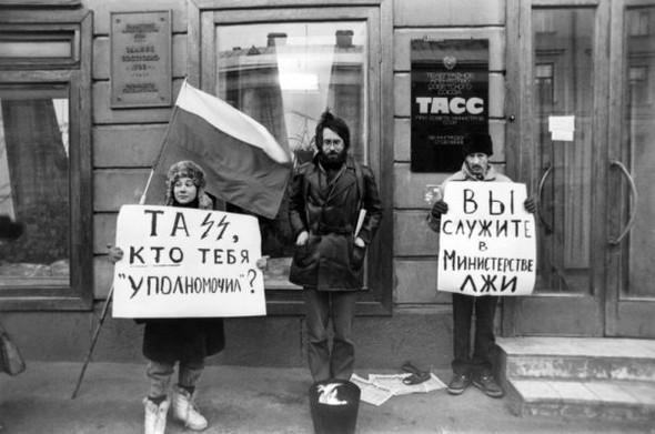 Soviet Charm 2. Изображение № 53.