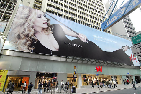 Легенда бренда H&M. Изображение № 7.