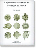 Букмэйт: Художники и дизайнеры советуют книги об искусстве, часть 2. Изображение № 8.