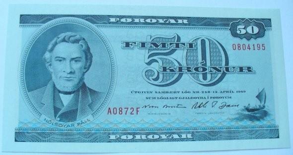 Изображение 19. Money World.. Изображение № 19.