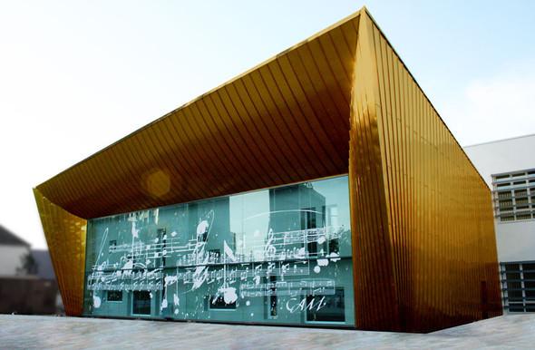Консерватория André Messager. Изображение № 1.
