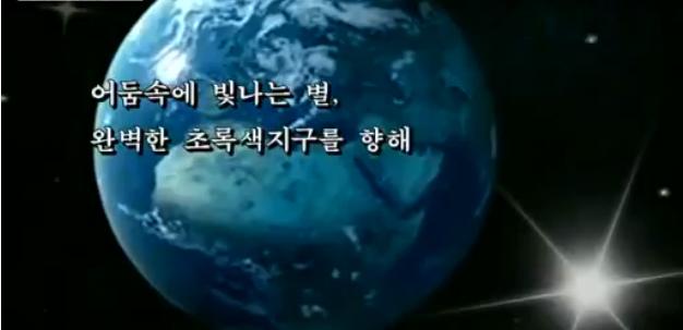 Власти КНДР использовали кадры Call of Duty для пропаганды. Изображение № 1.