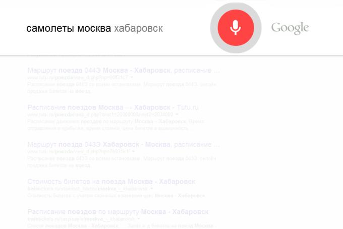 Google научился отвечать на голосовые запросы по-русски. Изображение № 1.