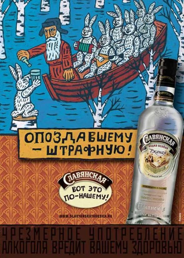 Киевский международный фестиваль рекламы. Победители. Изображение № 5.