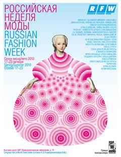 Расписание нанеделю: Москва, 12–18 октября. Изображение № 9.