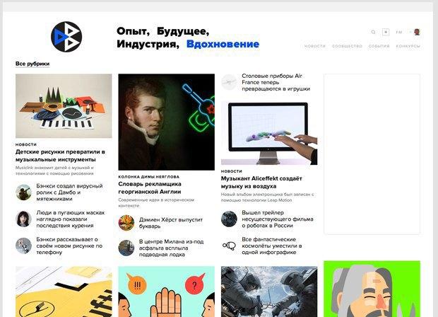 Редизайн: Новый логотип «ВКонтакте» . Изображение № 38.