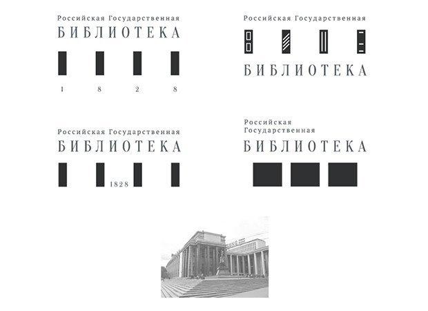 Конкурс редизайна: Российская Государственная Библиотека. Изображение № 7.