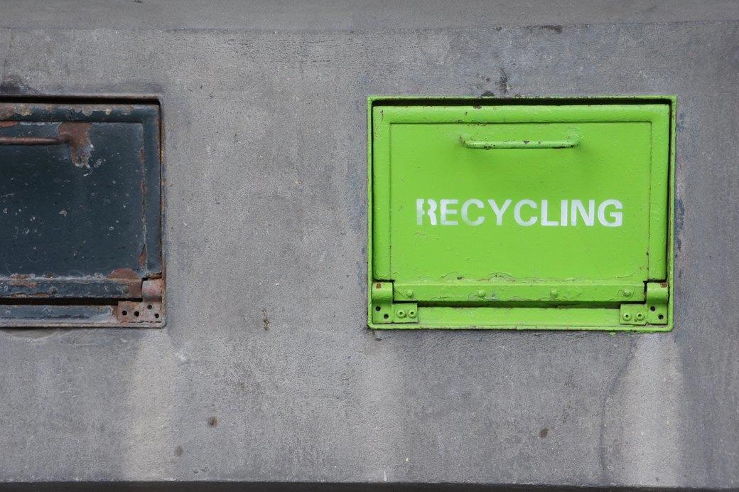 Арт-группа Recycle. Изображение № 14.