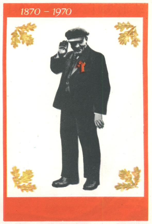 Искусство плаката вРоссии 1961–85гг. (part. 1). Изображение № 28.