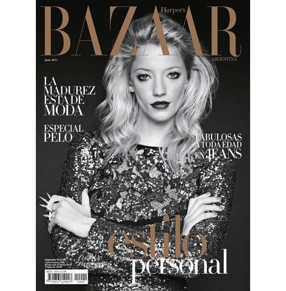 Изображение 4. Обложки: Harper's Bazaar, Jalouse, L'Officiel и другие.. Изображение № 1.
