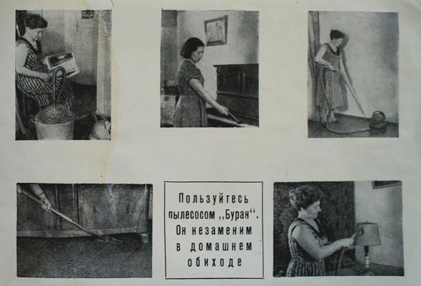 Советский графдизайн. Изображение № 9.