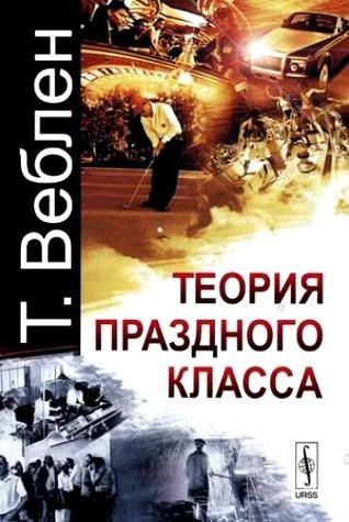 Литература о МОДЕ. Изображение № 9.