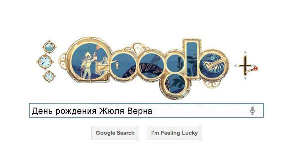 Поиграть со шрифтами: Гид по логотипам Google. Изображение № 40.