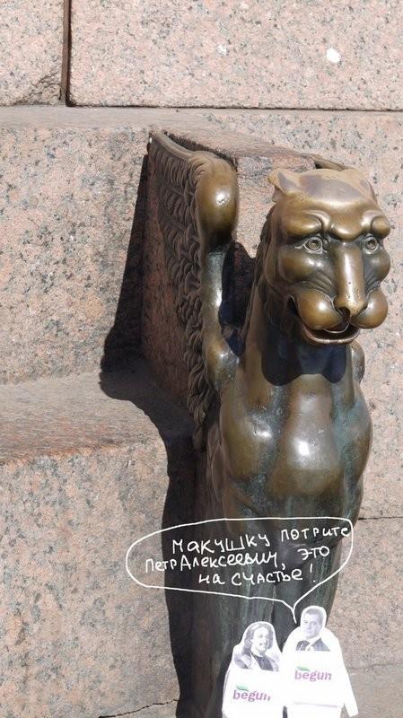 Изображение 17. IPad за #tapki: как прошел культурный марафон в Петербурге.. Изображение № 22.