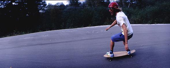Изображение 5. Longboard Day в парке Одинцово.. Изображение № 4.