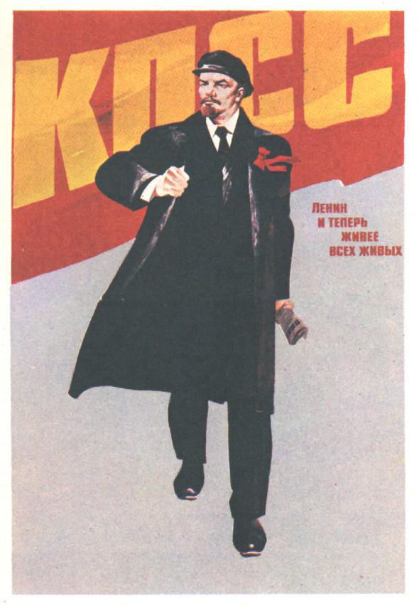 Искусство плаката вРоссии 1961–85гг. (part. 1). Изображение № 25.