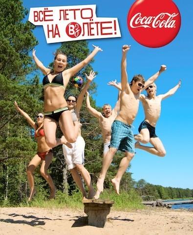 Артем Разумейко – главный победитель промо-кампании Coca-Cola «Проведи. Изображение № 12.