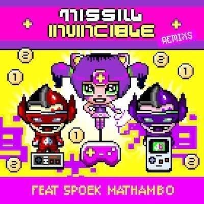 "Изображение 1. Missill - ""Invincible"" feat Spoek Mathambo.. Изображение № 1."