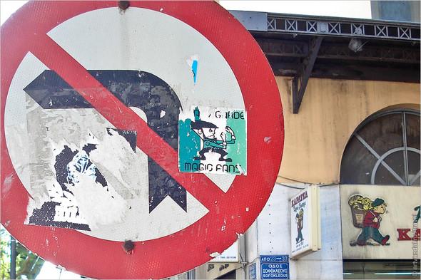 Стрит-арт и граффити Афин, Греция. Часть 2. Изображение № 24.