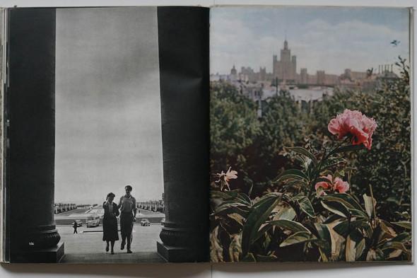 Erich Einhorn. Москва 1959. Изображение № 57.