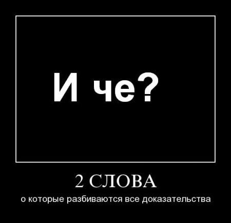 Улыбнитесь)))). Изображение № 4.