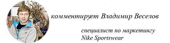 Топ 5 Кастомайзов. Изображение № 5.