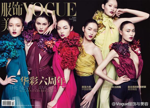 Шесть моделей в Gucci на обложке сентябрьского номера китайского Vogue. Изображение № 1.