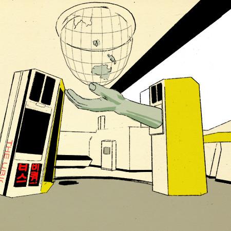 В поисках «Немо»: Гид по мировым музеям науки. Изображение № 170.