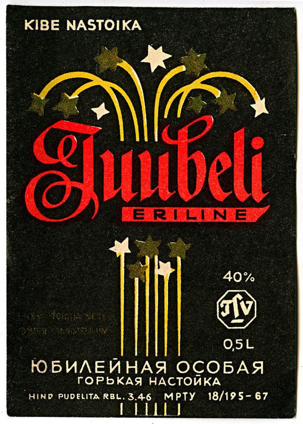 LABEL USSR. Изображение № 28.