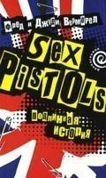 Фред иДжуди Верморел: «Sex Pistols: подлинная история». Изображение № 1.